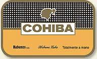 Cohiba Cigar 科伊巴(高希霸)雪茄