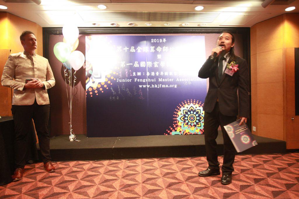 陳天楠師傅為全球算命師比賽及國際玄學術數研討會倡議者