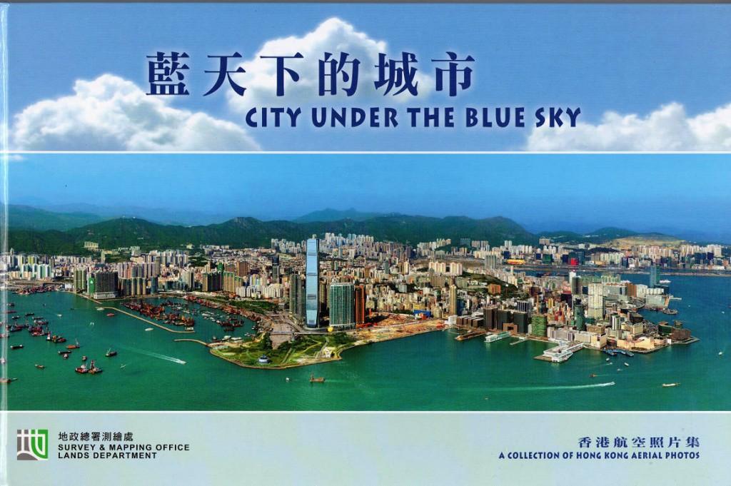 香港風水圖