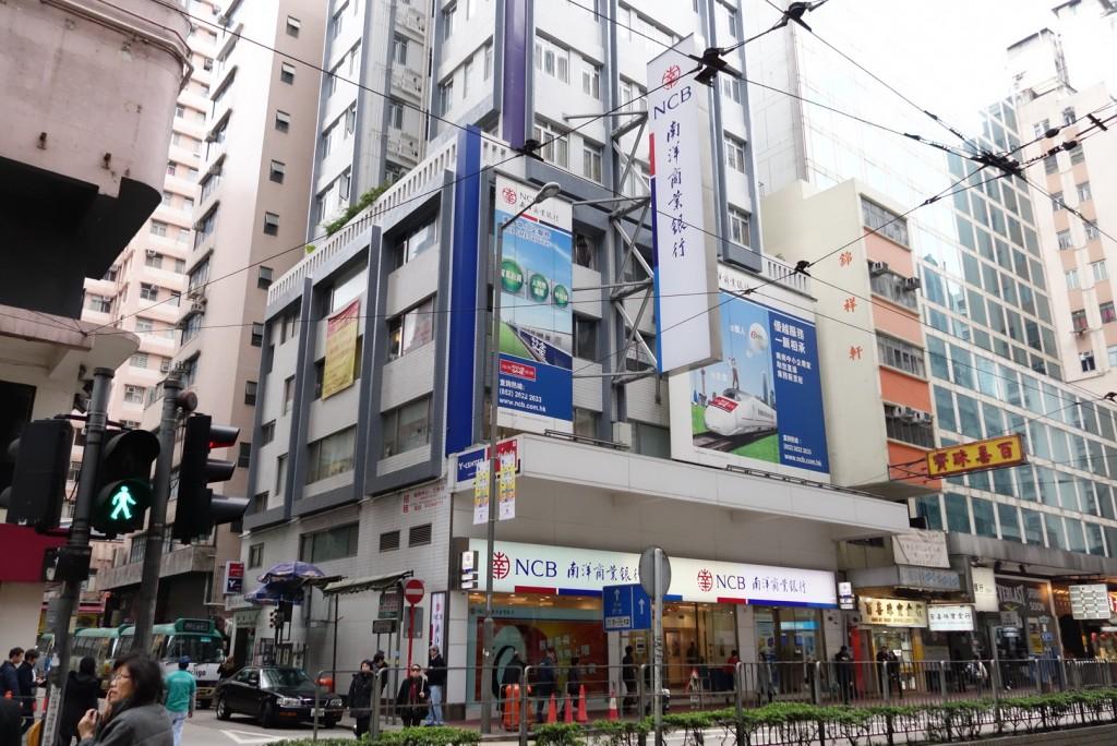 香港銅鑼灣軒尼詩道472號南業大廈2樓